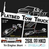 63502, 1/64 scale Yes x Peako Flatbed Tow Truck, White